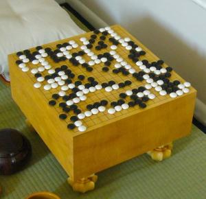 Japan-dag met Go-toernooi